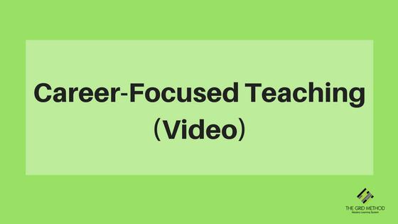 Career Focused Teaching - Video